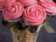 leicht-rezept-rosentrauß-cupcakes-backen-dessert-kochen